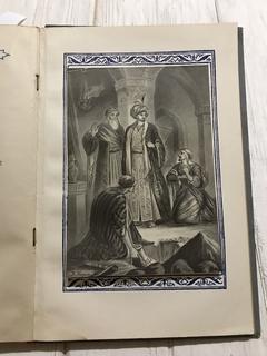 1947 Низами Сокровища Восточной мудрости