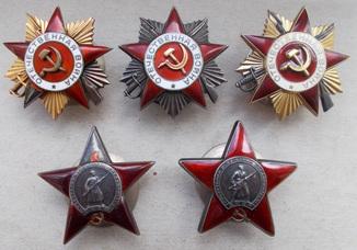 Комплект на Чернусского с документами.