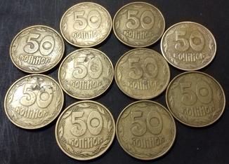 Донецкий фальшак 10шт