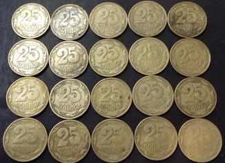 25 коп 1994 года 1ААм - 15шт, 1АА(а)к - 5шт
