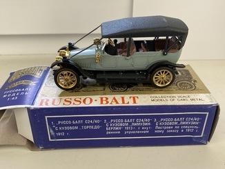 Лот №6  Руссо-Балт в коробке