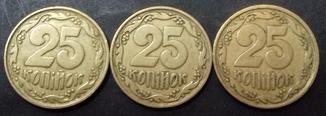 25 копеек 1992г. бублики, два комплекта, 1.2ВАм, 2ВАм, 3ВАм