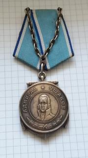 Медаль Ушакова №388