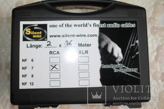 Продам немецкий межкомпонентный кабель Silrnt wire NF 7