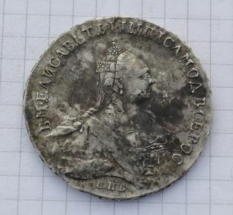 Рубль 1760 года