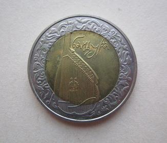 Бандура 5 гривен 2003 / 5 гривень 2003 рiк