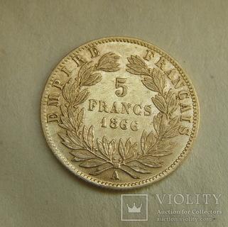 5 франків 1866 р. Франція