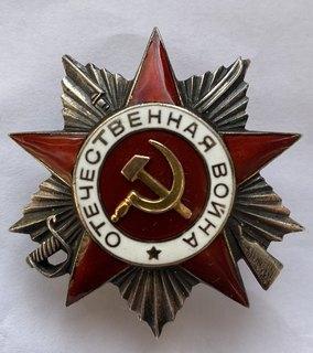 ОВ2+БЗ на партизана