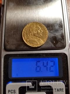 20 Francs Louis XVIII - 1814 A