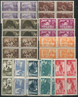 1945 Румыния MNH ** полная серия личности известные люди архитектура серия в квартблоках