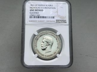 """1 рубль 1896 """"В память коронации Императора Николая II"""" слаб NGC"""