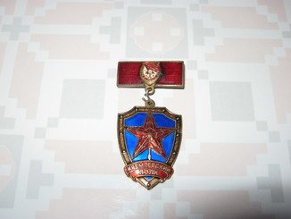 Кремлевский полк