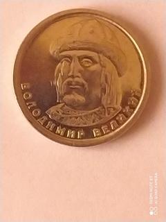 1 гривна,
