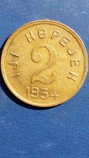 2 коп 1934 год (Тува)