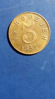 3 коп 1934 год (Тува)