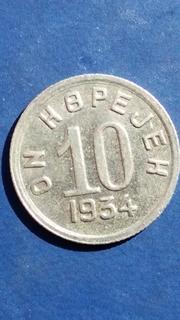 10 коп 1934 год (Тува)