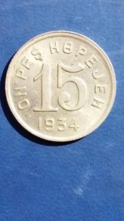 15 коп 1934 год (Тува)