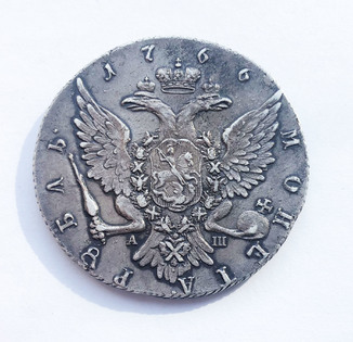 Рубль 1766 года. XF