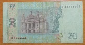 20 гривен 2003 г. # 5555555