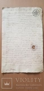 Указ о награждении кавалера орденов земельным участком в Полтавской губернии