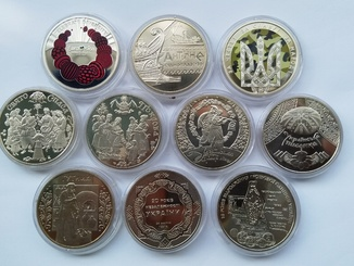 Юбилейные монеты Украины (10 шт.)