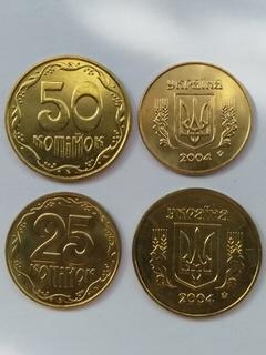 25 + 50 копеек 2004 года (4 монеты)