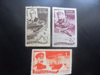 СССР. 1935 г. Челюскинцы. 3 марки