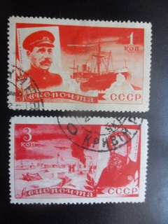 СССР. 1936 г. Челюскинцы. 2 марки. гаш