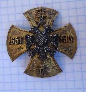 1-й гусарский Сумской полк.
