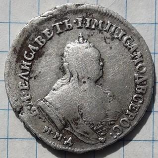 Полуполтинник 1747год ММД