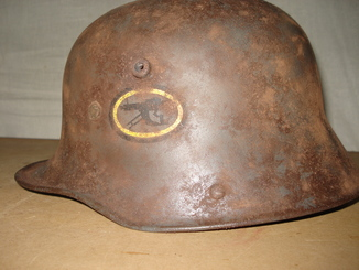 Шлем немецкий. Рогач