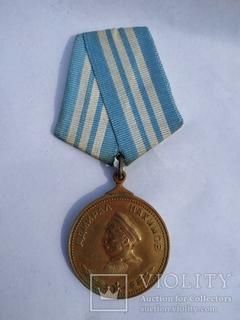 Медаль Адмирал Нахимов  №1337 штихельный номер. Медаль Нахимова.