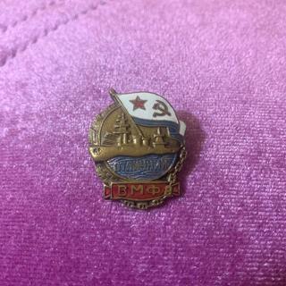 """Знак """"Отличник ВМФ"""" №12538"""