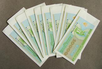 1996 Украина, 10000 крб. 10 штук, номера подряд, aUNC
