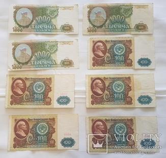 100, 50, 500,1000,25, рублей