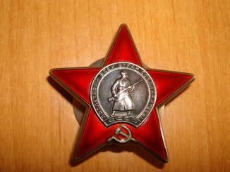 Красная Звезда №3761641/бормашина/