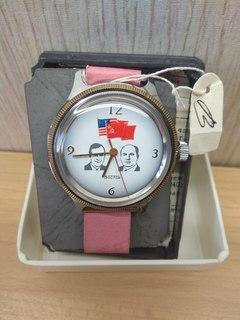 Часы Восток с изображением Джордж Буш и Михаил Горбачев