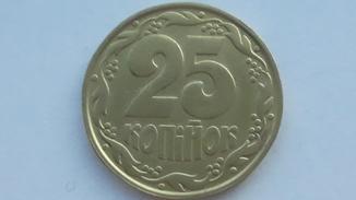 25 копеек 5.1ААв
