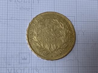 20 франков 1857 год