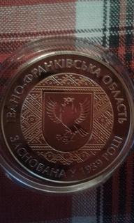 5 гривень 2014р Івано-Франківська область