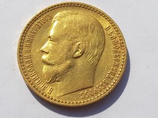 15 рублей 1897