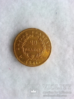 20 франков Наполеон Император,1811 А