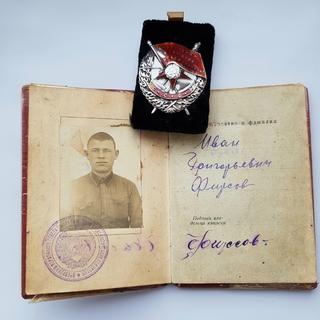 Винтовое Боевое Красное Знамя контрельеф  6989