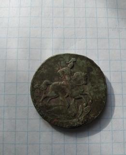 2 копейки 1758 г