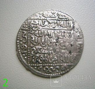 Сельджуки Рума, дирхем 13 века, Махруса Конья