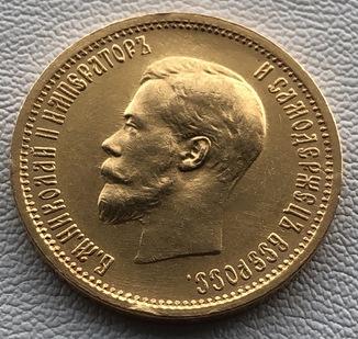 10 рублей 1898 год Россия золото 8,6 грамм 900'
