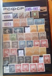 Коллекция марок 1918 - 1923( 135штук+1 квартблок)