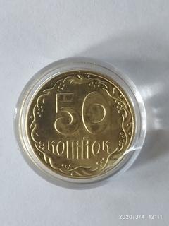 50 копеек 1992 года. Английский чекан копия