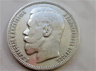 1 Рубль 1898 года. Париж.