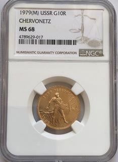 Сеятель / червонец 1979 МS-68 СССР золото 8,6 грамм 900'